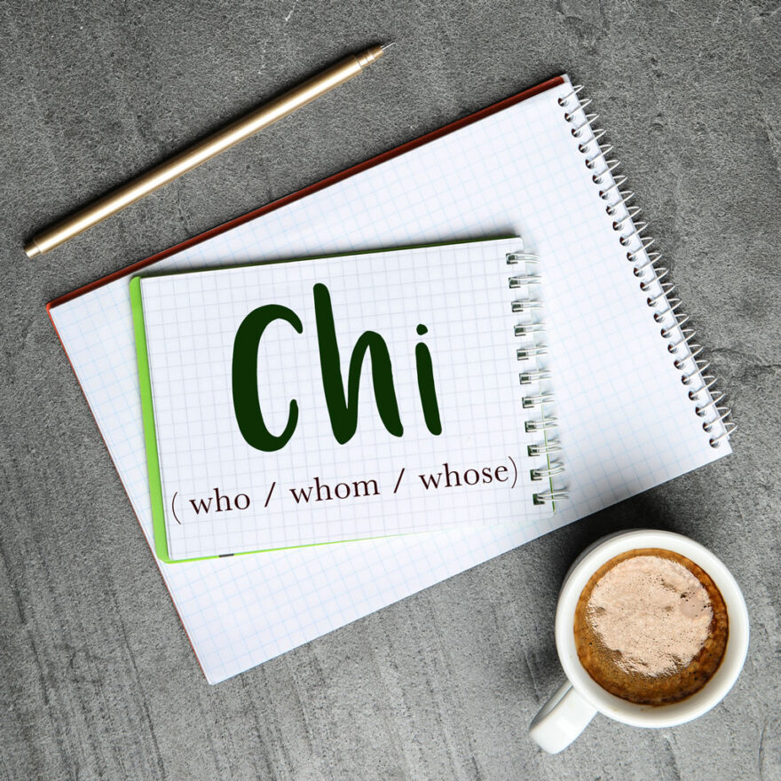 italian-word-for-who-chi