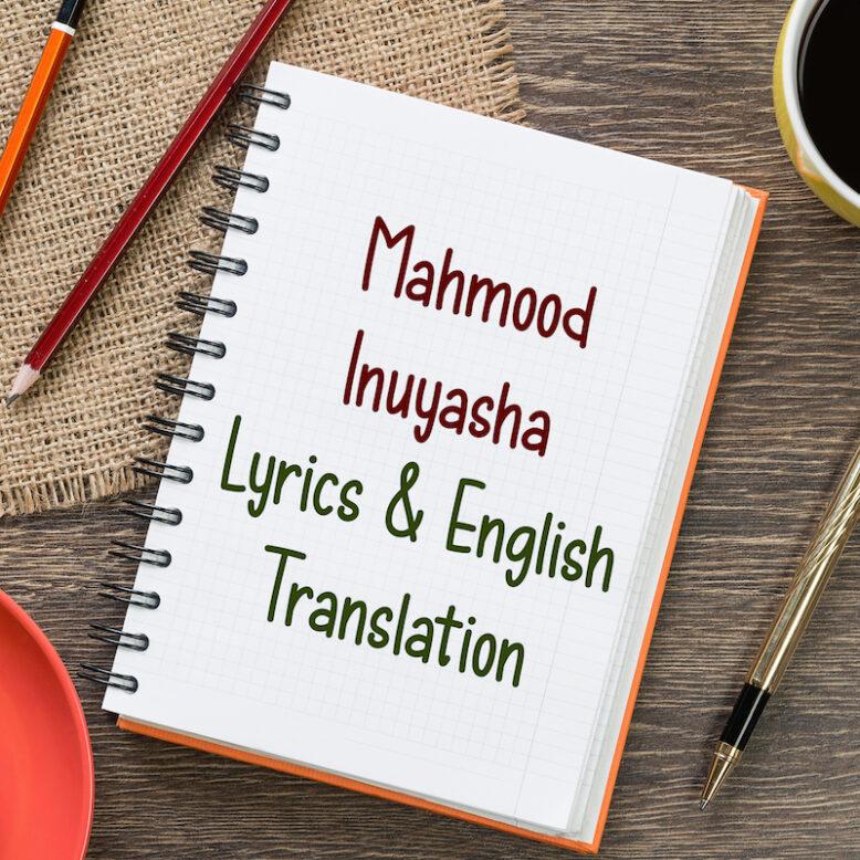Mahmood - Inuyasha - Lyrics & English Translation